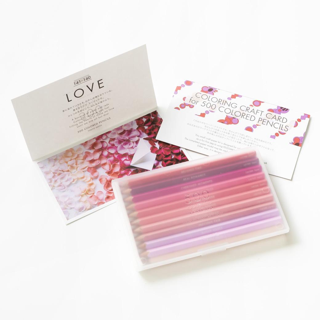 フェリシモコレクション|500色の色えんぴつ TOKYO SEEDS|(一回のお届けセット)持ち運びにも便利な、半透明のペンケースに入って届きます。色につけられた名前が一覧でわかる情報カードと、小さなギフトカードにもなるクラフトカードもセット。