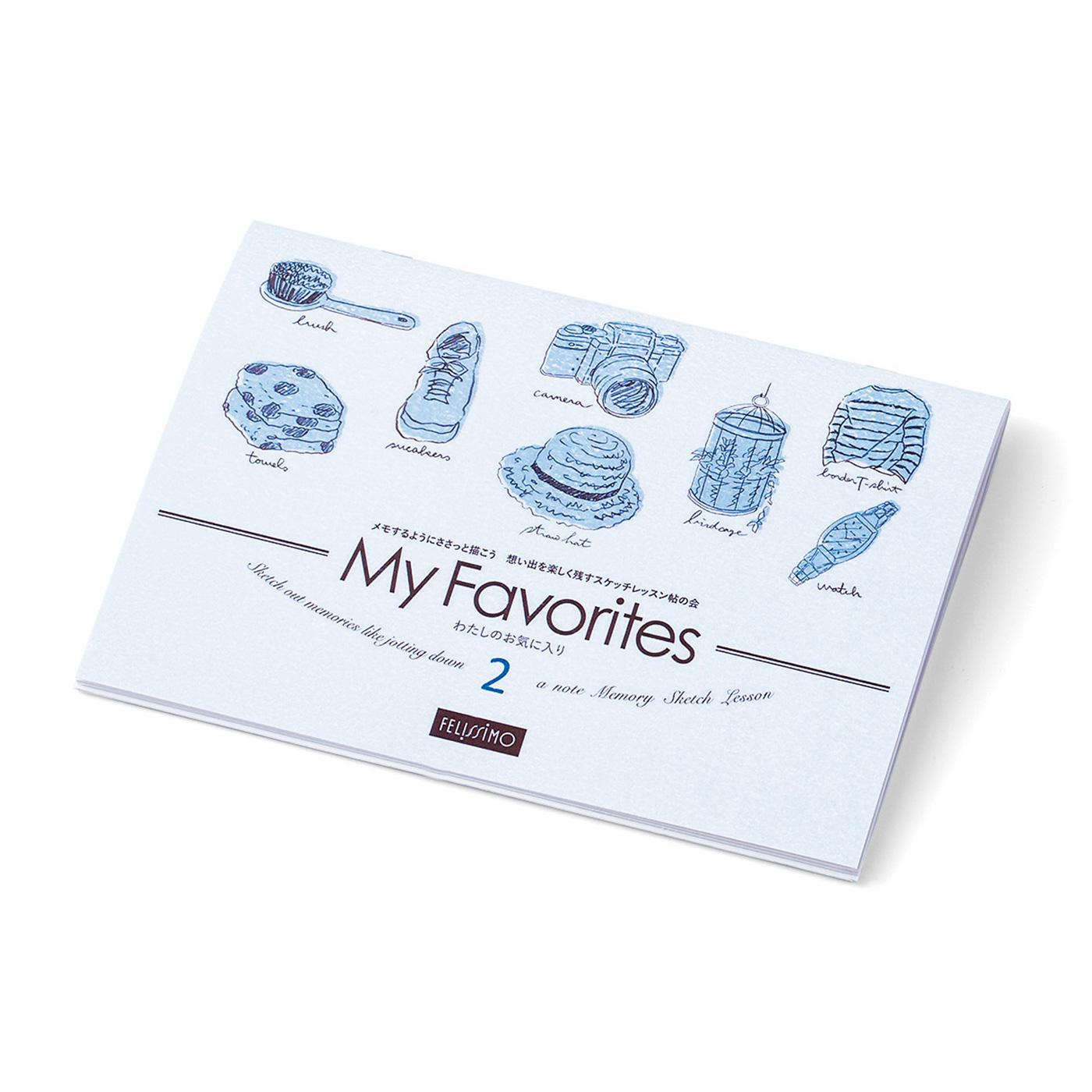 ミニツク(趣味と自分磨きの通信講座)|メモするようにささっと描こう 思い出を楽しく残すスケッチレッスン帖プログラム[6回予約プログラム]|セット画材:クロッキーブック