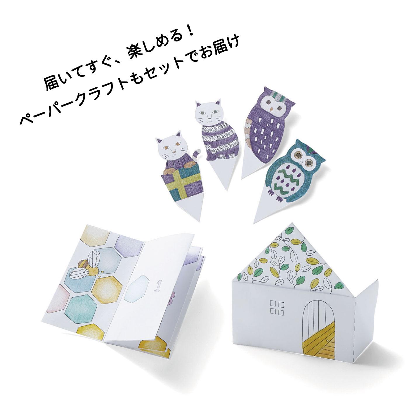 フェリシモコレクション|500色の色えんぴつ TOKYO SEEDS|セットのペーパークラフトは、メッセージカード、ラッピンググッズやモビールなど、届いてすぐに楽しめます。
