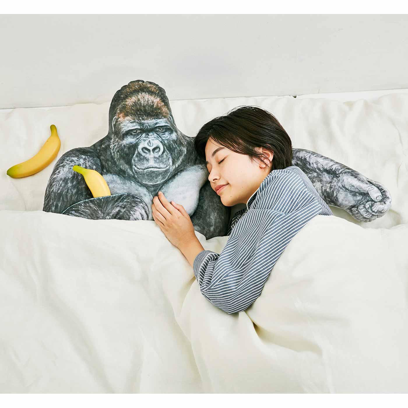 シャバーニの腕枕クッション フェリシモ ゴリラ