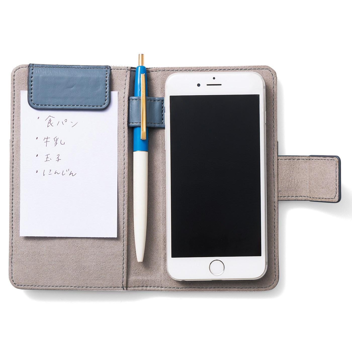 フェリシモ メモクリップ付きスマートフォンケース