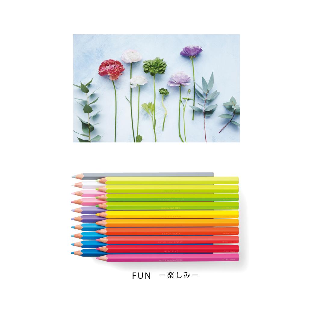 フェリシモコレクション|500色の色えんぴつ TOKYO SEEDS|1ケースに入っている20色は、心が弾む25のテーマに沿ってセレクト。美しく並ぶ姿はまるで宝石のよう。フェリシモ