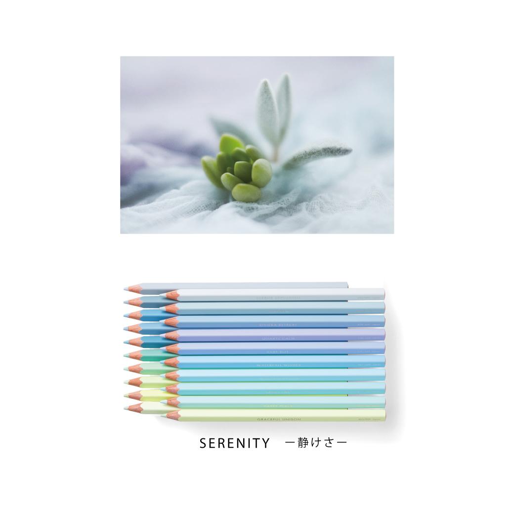 フェリシモコレクション|500色の色えんぴつ TOKYO SEEDS|毎月ガラリと変わる色の印象もぜひお楽しみください。