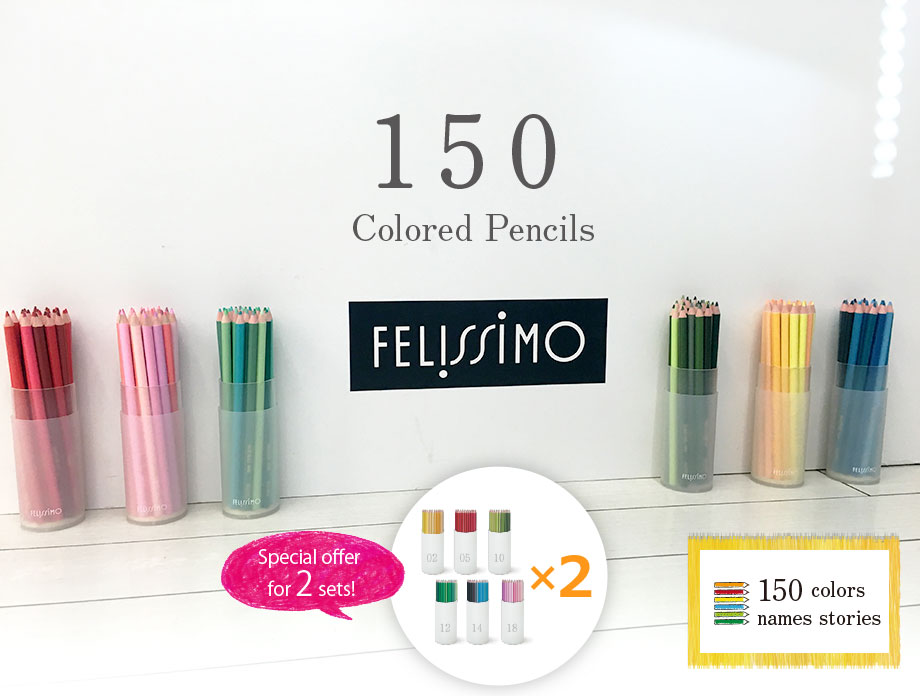 150 colored pencils