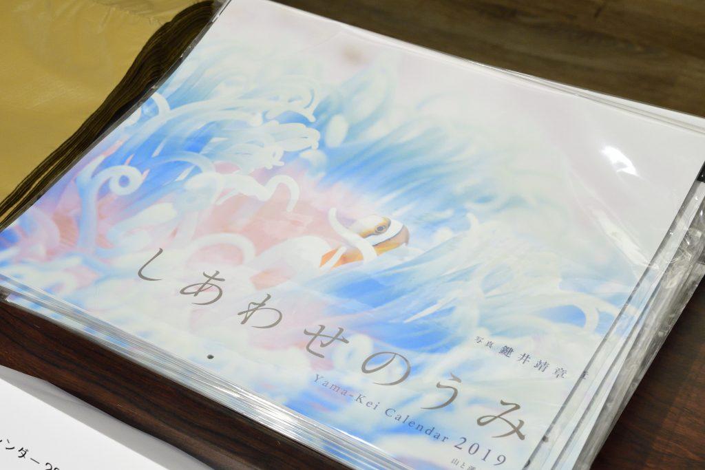 鍵井さんの書籍