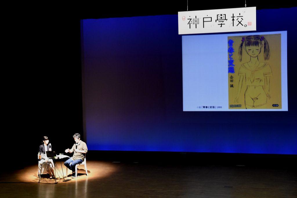 美術でデビューした1年後に小説を書いたことについて話す会田さん