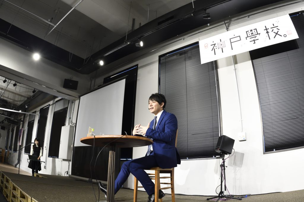 eスポーツの課題について話す平岩さん