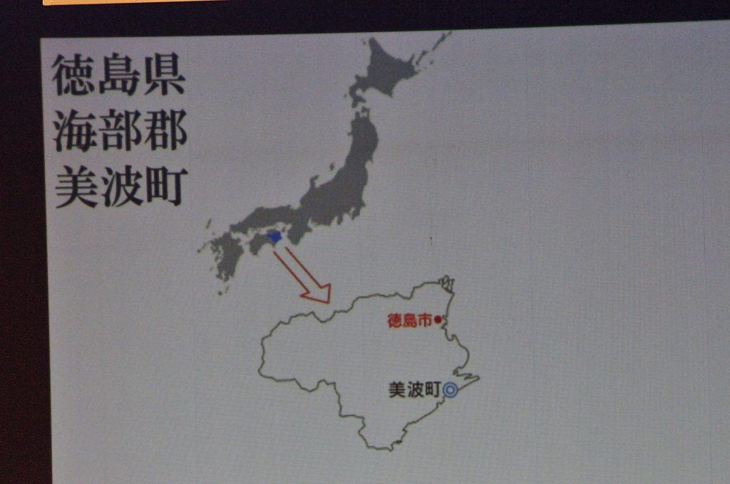 徳島県海部郡美波町 地図