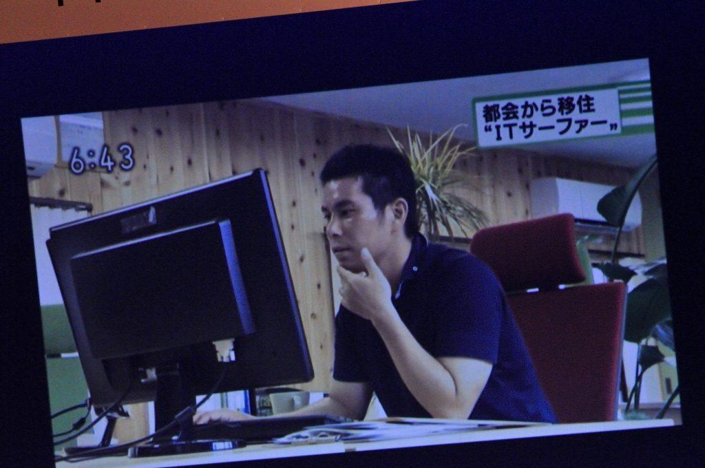住吉二郎さんが移住してきた様子を追うテレビ番組