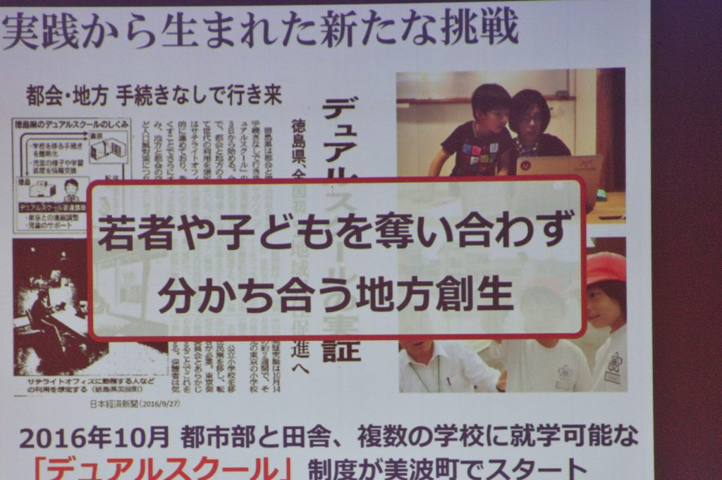若者や子どもを奪いあわず分かちあう時代について話す吉田さん