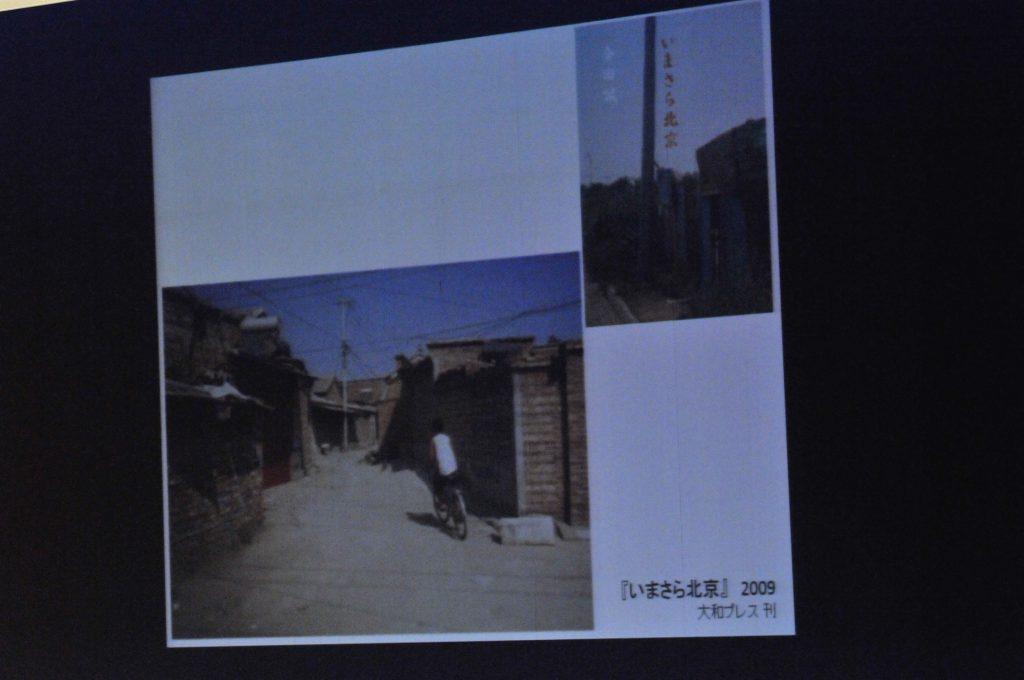 誰からも選ばれない住宅地の一角などの風景写真を撮るのが好きについて話す会田さん