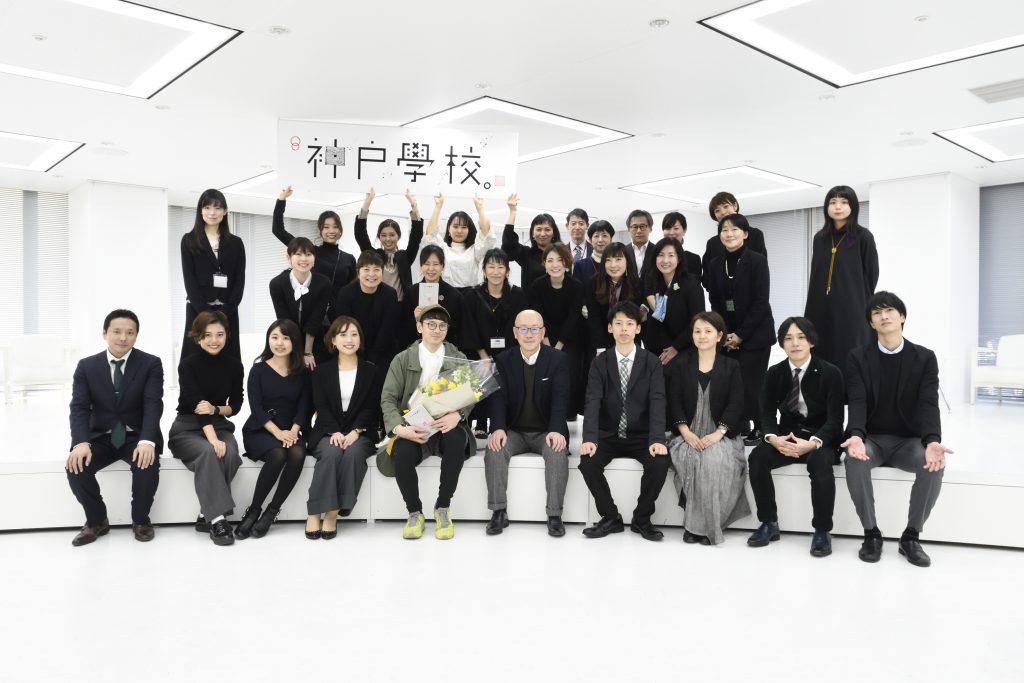 神戸学校の集合写真を撮る兼松さん