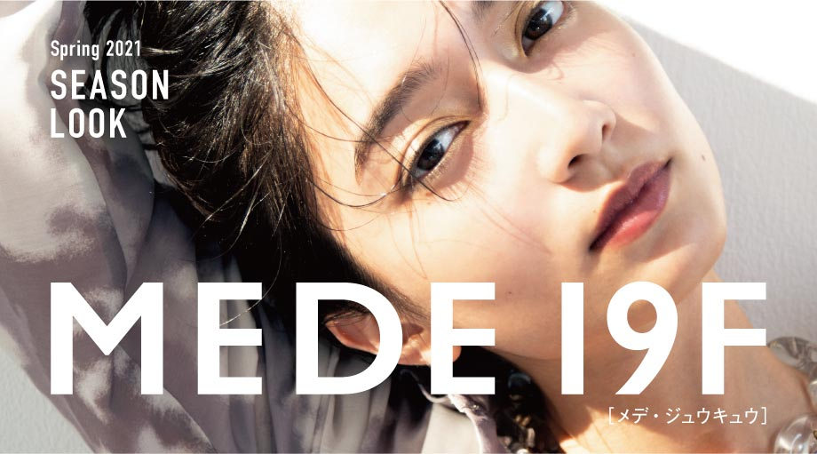 MEDE19F SPRING 2021 SEASON LOOK