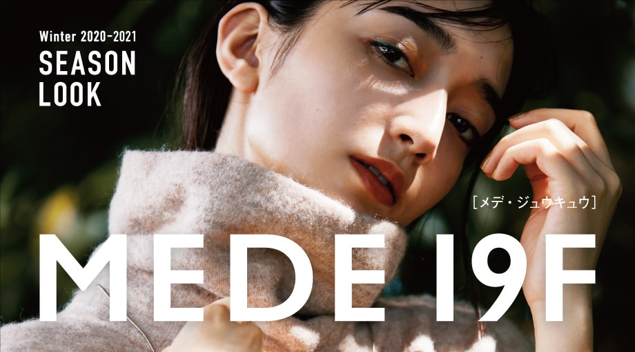 MEDE19F WINTER 2020-2021 SEASON LOOK