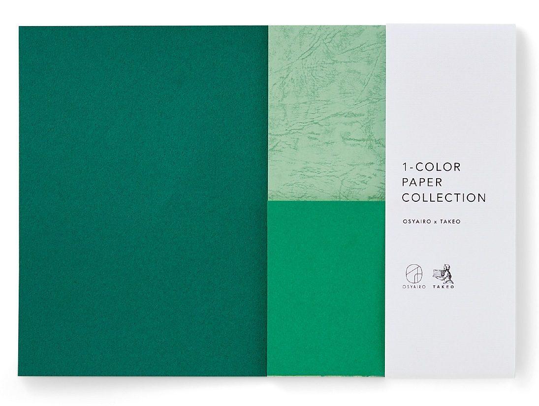 緑色のファンレター