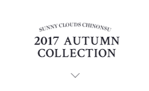 SUNNY CLOUDS CHINONSU 2017 AUTUMN COLLECTION