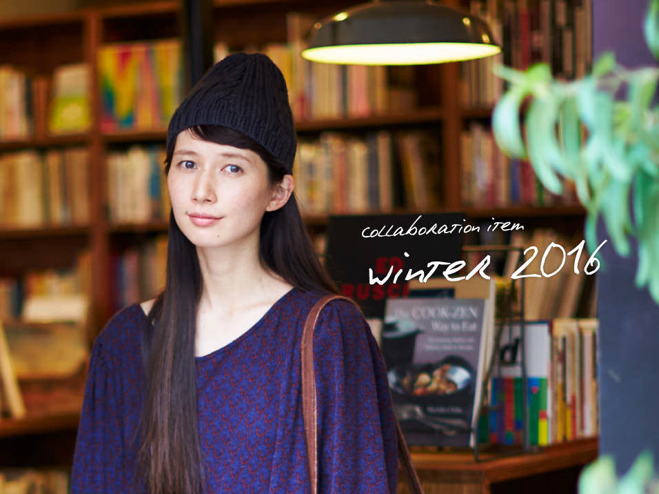 collaboration item winter 2016